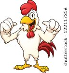 cartoon rooster. vector clip... | Shutterstock .eps vector #122117356