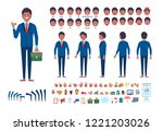 front  side  back view animated ... | Shutterstock .eps vector #1221203026