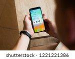 moldova  hincesti  29.10.2018.... | Shutterstock . vector #1221221386