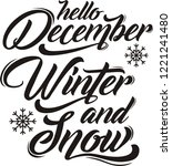 hand drawn  calligraphy and... | Shutterstock .eps vector #1221241480