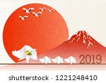 boar new year card fuji... | Shutterstock .eps vector #1221248410