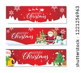 christmas banner set  christmas ... | Shutterstock .eps vector #1221256963