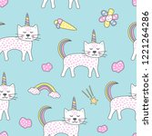 childish seamless pattern with... | Shutterstock .eps vector #1221264286