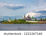 Russia, Goritsy, view of Monastery of Resurrection from the river Kovzha