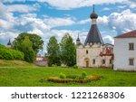 Russia, Goritsy, view of the Kirillo Belozersky Monastry