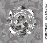 you are beautiful on grey... | Shutterstock .eps vector #1221269269