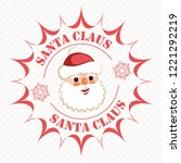 christmas round sign with a... | Shutterstock .eps vector #1221292219