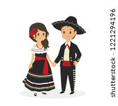 cute couple wearing mexican...   Shutterstock .eps vector #1221294196