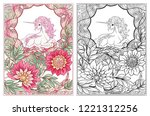unicorn and vintage frame and... | Shutterstock .eps vector #1221312256