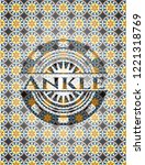 ankle arabic badge background.... | Shutterstock .eps vector #1221318769