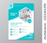 health care cover a4 template... | Shutterstock .eps vector #1221341290