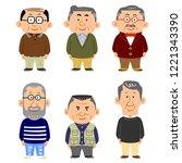 full size illustration of 6... | Shutterstock .eps vector #1221343390