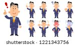 set of 9 poses and facial... | Shutterstock .eps vector #1221343756
