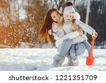 young and stylish mom with long ... | Shutterstock . vector #1221351709