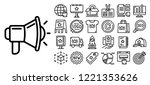 brand icon set. outline set of... | Shutterstock .eps vector #1221353626