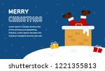 santa claus stuck in the... | Shutterstock .eps vector #1221355813