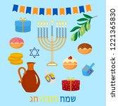jewish holidays hanukkah flat... | Shutterstock .eps vector #1221365830
