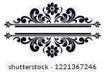 ornament floral vector | Shutterstock .eps vector #1221367246