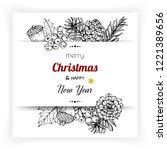christmas and new year... | Shutterstock .eps vector #1221389656