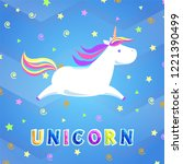 unicorn with rainbow mane and... | Shutterstock .eps vector #1221390499