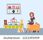 female shopaholic trying on... | Shutterstock .eps vector #1221393559