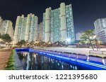 high rise residential building... | Shutterstock . vector #1221395680