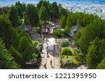 dali  yunnan  china september... | Shutterstock . vector #1221395950