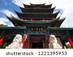 dali  yunnan  china september... | Shutterstock . vector #1221395953