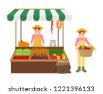 woman and farmer isolated icons ... | Shutterstock .eps vector #1221396133