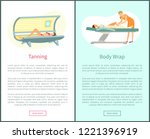 tanning and body wrap web... | Shutterstock .eps vector #1221396919