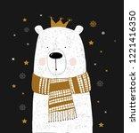 Cute Polar Teddy Bear. Cartoon...