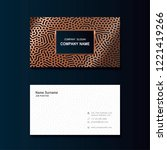 simple business name card set... | Shutterstock .eps vector #1221419266
