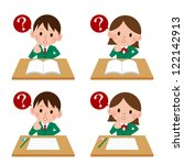 expression of a troubled student | Shutterstock . vector #122142913