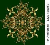 kit for decorating festive... | Shutterstock .eps vector #1221430063