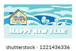 winter. new year and christmas... | Shutterstock .eps vector #1221436336