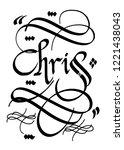personal name chris. vector...   Shutterstock .eps vector #1221438043