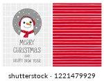 cute hand drawn christmas... | Shutterstock .eps vector #1221479929