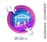 birth of christ. baby jesus in... | Shutterstock .eps vector #1221485629