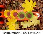 four cups of tea standing on... | Shutterstock . vector #1221491020