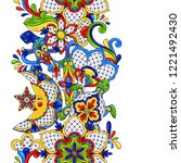 mexican seamless pattern.... | Shutterstock .eps vector #1221492430