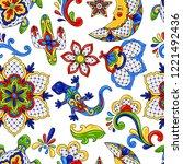 mexican seamless pattern.... | Shutterstock .eps vector #1221492436