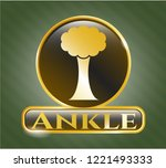 shiny emblem with tree icon... | Shutterstock .eps vector #1221493333