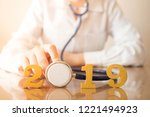 happy new year for health care... | Shutterstock . vector #1221494923