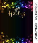 holiday party invitation with...   Shutterstock .eps vector #1221504010