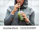 detail of sporty woman taking a ... | Shutterstock . vector #1221524509