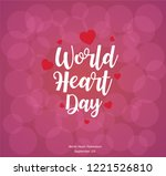 world heart day on the day of... | Shutterstock .eps vector #1221526810