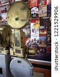 hyderabad india august 29 ...   Shutterstock . vector #1221529906