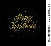 merry christmas greeting card.... | Shutterstock .eps vector #1221556756