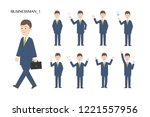 set of young businessman... | Shutterstock .eps vector #1221557956