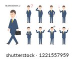 set of young businessman... | Shutterstock .eps vector #1221557959